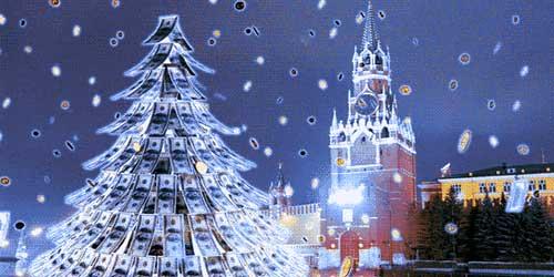 Российские банки меняют условия по вкладам перед Новым годом.