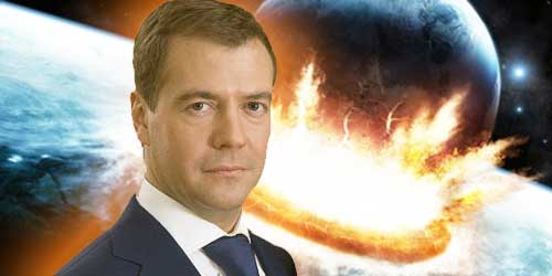 Прогноз Д.А. Медведева — конец света отменяется!